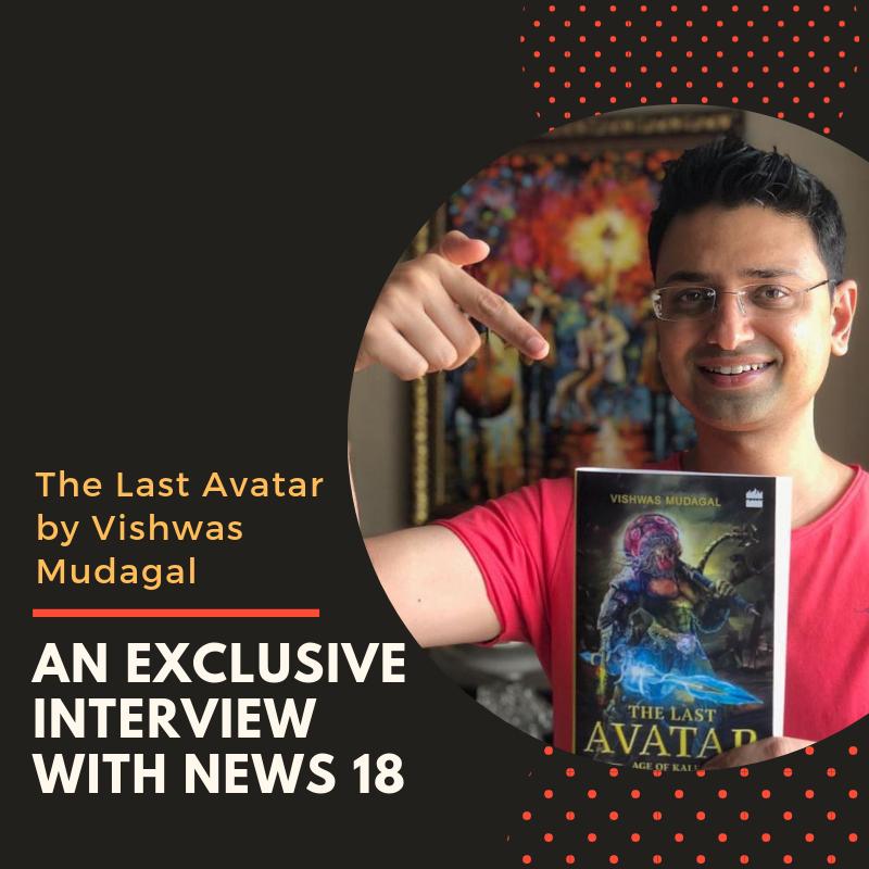 News 18 interview with Vishwas Mudagal - Last Avatar